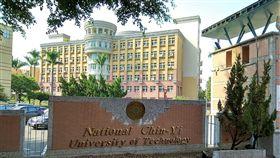 國立勤益科技大學外觀(翻攝Google Map)