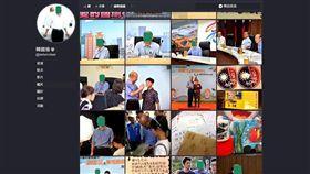「遮住韓國瑜」大起底!開發者高一生:花了13天(圖/翻攝自Chrome Store)