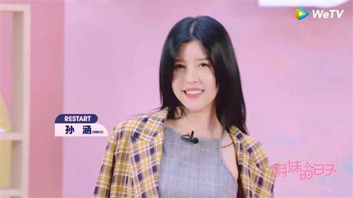 BY2/翻攝自WeTV 台灣YouTube