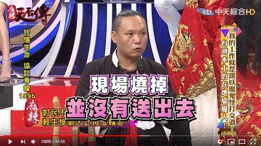 臥雲法師送肉粽/翻攝自麻辣天后傳YouTube