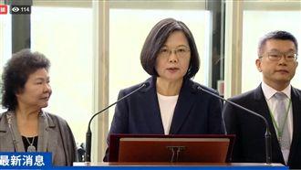 蔡英文出訪友邦 向國際傳達台灣主張