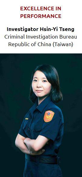 台灣,刑事局,女警,國際女警協會(IAWP),傑出表現獎,曾馨儀(圖/翻攝自IAWP網站)