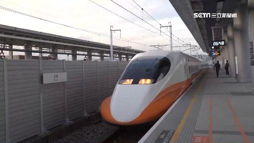 高鐵延伸屏東有望!新增2路線評估