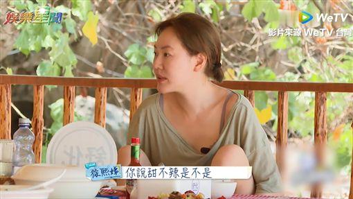 小S表示為了不浪費才吃起甜不辣。(圖/翻攝自WeTV台灣)