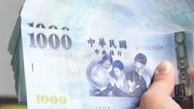 東區,新台幣。(圖/資料照)