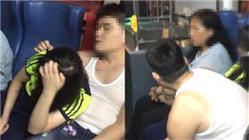性騷擾,性侵,公車,接吻 圖/翻攝爆料公社
