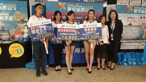 ▲台北國際夏季旅展(圖/記者唐家興攝影)