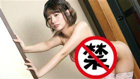 「魅惑女王」潘家儀睽違五年推出日本寫真DVD《Pan chan》。(圖/ONEPANY提供)