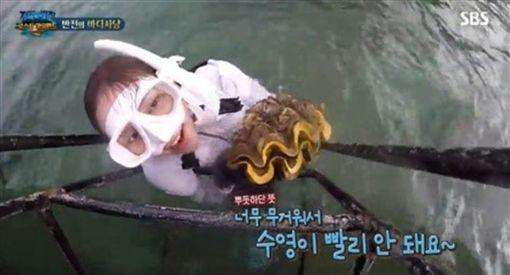 ▲李烈音捕食瀕危巨蚌,節目引發巨大爭議。(圖/翻攝自SBS)