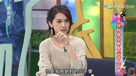 楊丞琳曾在《康熙來了》分享理想中婚禮。(圖/翻攝自YouTube)