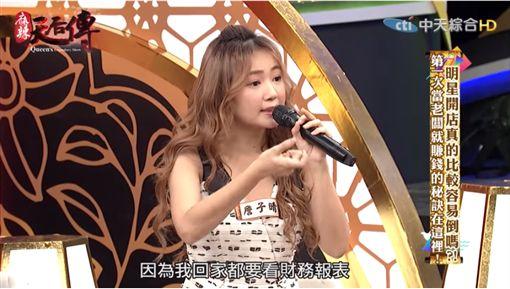 丫頭創業/臉書、YT