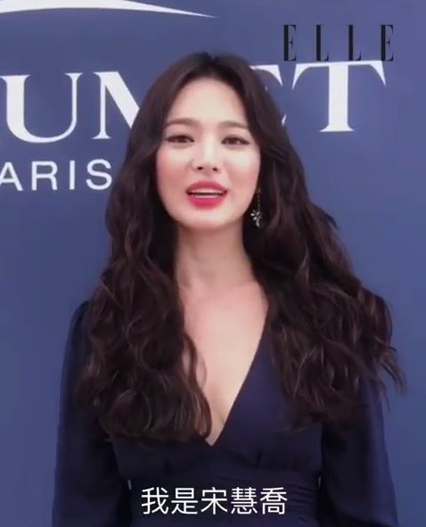 宋慧喬 圖/IG