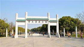 中國,武漢大學(圖/翻攝自維基百科)