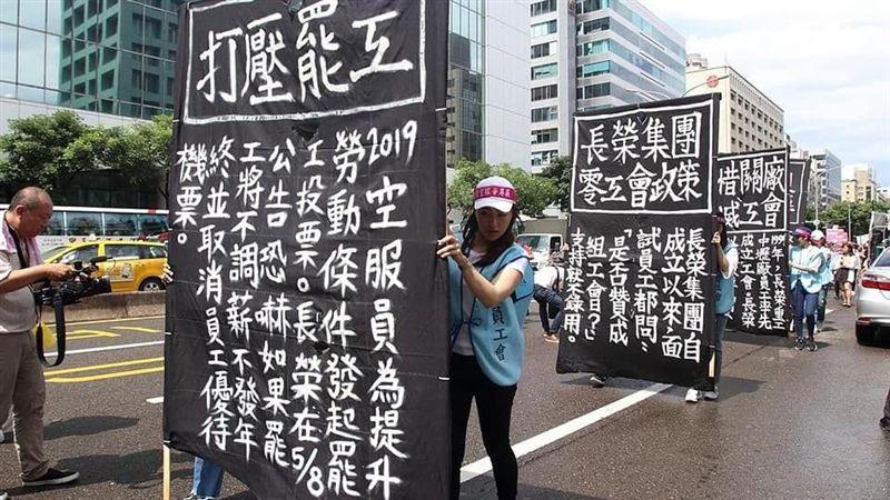 長榮郭芷嫣的勝與負 她在深夜發文:小辣椒其實有點膽小…