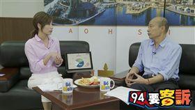 94要客訴 韓國瑜