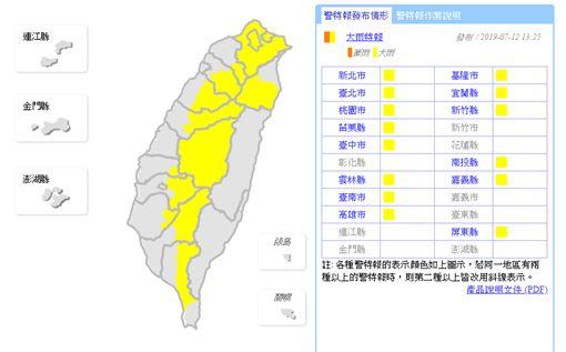▲中央氣象局發布大雨特報。(圖/翻攝自中央氣象局)