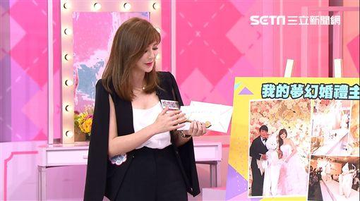 女人我最大 婚禮 王思佳 Stacy 藍心湄 TVBS提供
