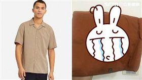 網路購物非常方便,但有一名張姓男網友網購卻踩雷了!他明明下單「卡其色」襯衫,結果卻收到「橘棕色」的衣服。更誇張的是,賣家還辯稱「員工色盲」不給退貨,讓張男心很累,無奈地問:「請問有色盲到底什麼概念?」(圖/網友授權提供)