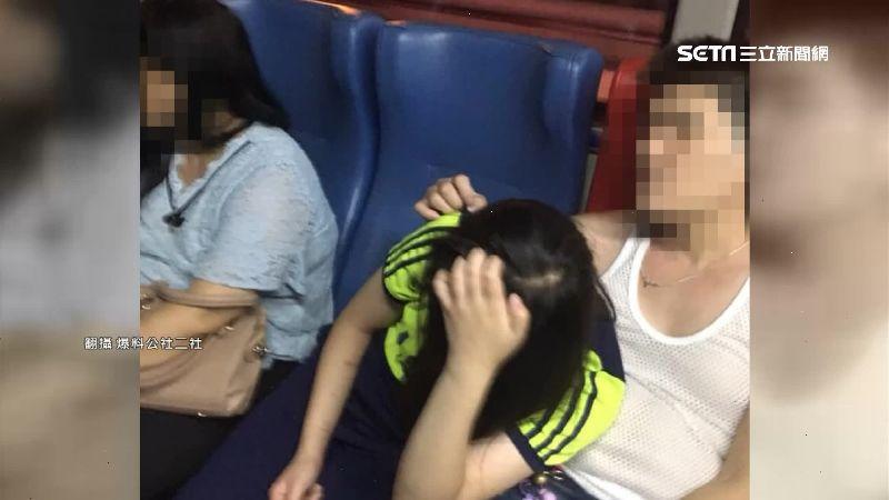 烏龍一場!網傳公車強逼吻 真相曝光2女竟是「前妻們」