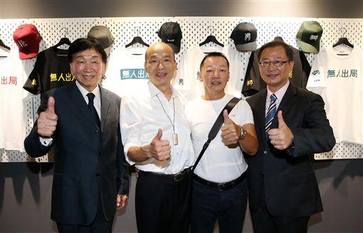 中華職棒30週年特展-無人出局高雄站,韓國瑜出席。(圖/中職提供)
