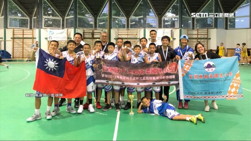 為國爭光!南澳國小籃球隊赴匈牙利參賽 取1冠1亞好成績