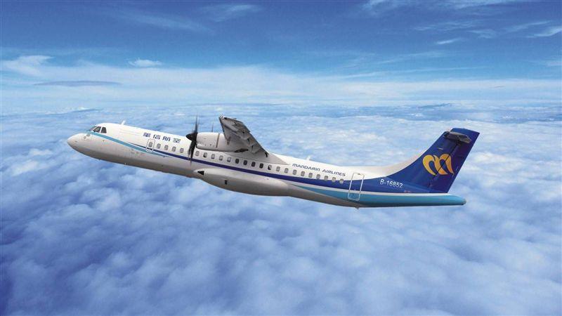 華信台北飛台東8月起增午班機 送1萬2000張5折券!