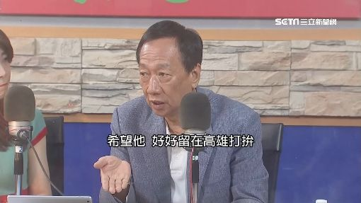 郭喊話「大哥拜託你」 韓若選總統 藍營臨5殺