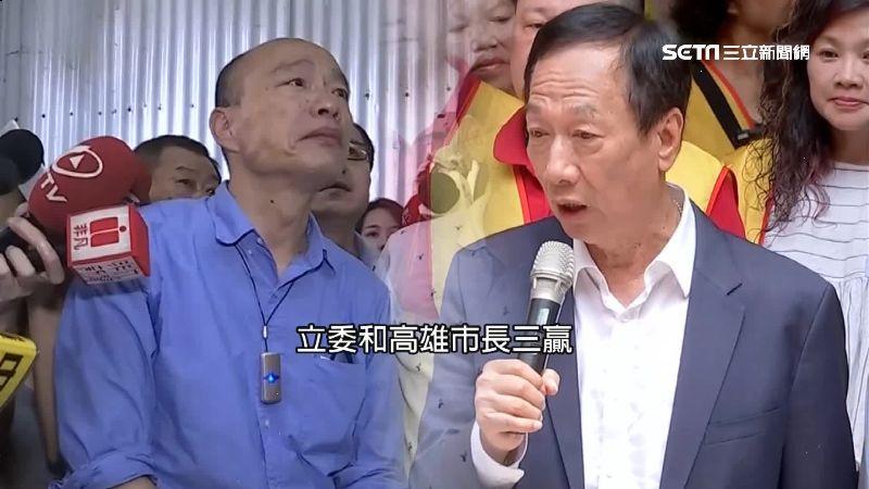 大哥拜託你!郭台銘:韓國瑜若選總統 藍營恐臨5殺局面