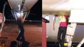 香料航空,起落架,作業,維修,夾住,液壓艙門,調查,事故 圖/翻攝自推特