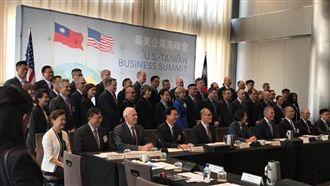 小英出席台美峰會 國際企業大咖齊聚