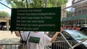 總統蔡英文赴哥倫比亞大學參加座談,遇中國社團抗議,台灣女子自製標語與T恤回嗆,強調台灣主權獨立。 (圖/中央社)
