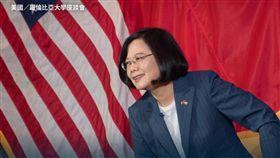 總統蔡英文前往哥倫比亞大學參加座談遭遇中國社團抗議。總統今(13)日表示,她不會被打倒,就像台灣的民主和自由,不會被打倒。 (圖/翻攝自蔡英文Tsai Ing-wen臉書)