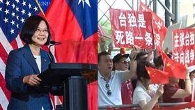 蔡英文到哥倫比亞大學演講,場外有中國僑胞、親中團體抗議 圖翻攝自ig、資料照