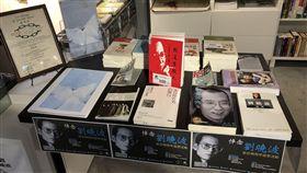 香港支聯會在六四紀念館舉辦諾貝爾和平獎得主劉曉波逝世兩週年專題展,圖為展出的書籍。