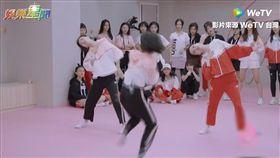 BY2展高超舞技。(圖/翻攝自WeTV)