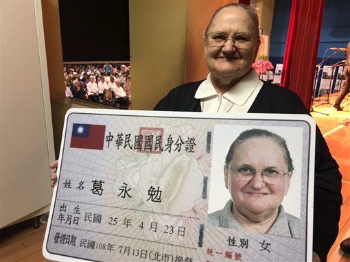 護理背景出身的修女葛永勉,56年前從比利時遠渡重洋到台灣,秉持對生命的熱愛救回無數早產兒,寫下醫界傳奇,13日取得身分證,成為正港台灣人。
