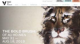 毆豪年文化基金會提供+美國舊金山亞洲藝術博物館官網