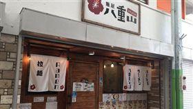 日本,沖繩,石垣市,拉麵,日本人,觀光客,禮儀,態度,奧客,顧客 圖/翻攝自推特