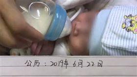 出生20天!冷血女大生「與男友分手」遺棄親生女兒 留字條「感謝收養」(圖/翻攝自新京報)