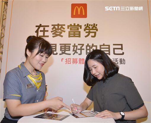 台灣麥當勞,麥當勞,高雄發大財,韓國瑜,求職,找工作