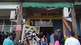 高雄市,韓國瑜,香蕉煎餅,黃捷,罷韓