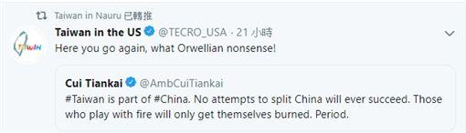 外交部及台北駐美經濟文化代表處,推文