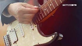 市長吉他魂1200