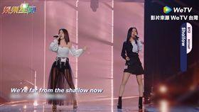 BY2高水準演唱《Shallow》。(圖/翻攝自WeTV)