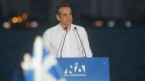 希臘,米佐塔基斯,公共財政,減稅法案,保守派新政府