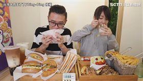 限時17分吃完大份量美食 雙王食量驚呆網友!