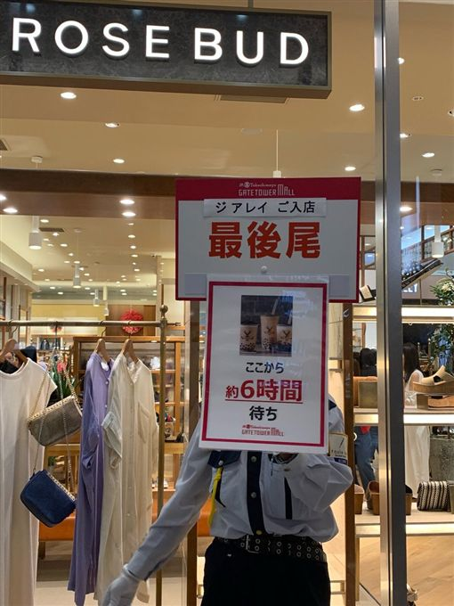 日本喝一杯珍奶有多難!網友曝無止盡排隊照:需等6小時(圖/翻攝自推特)