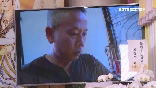 書屋陳爸告別式 副總統哽咽、錢小豪弔好友