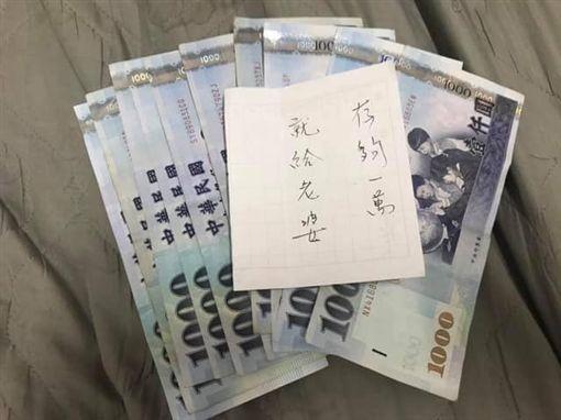 私房錢,老公,(圖/翻攝自爆廢公社)
