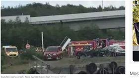 瑞典小型飛機失事墜毀 機上9人全罹難/圖翻攝自《express》